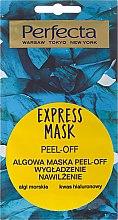 Духи, Парфюмерия, косметика Маска-пленка для лица с водорослями - Perfecta Express Mask