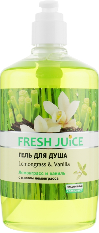 """Гель для душа """"Лемограс и Ваниль"""" - Fresh Juice Sexy Mix Lemongrass & Vanilla"""