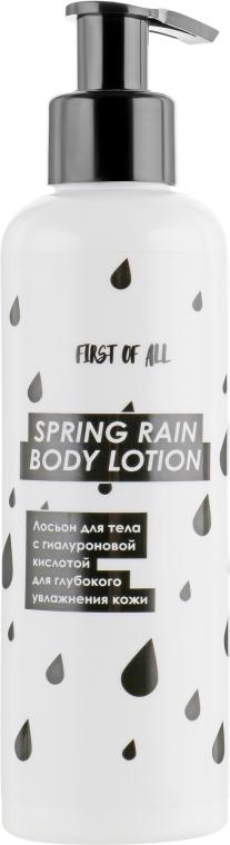 Лосьон с гиалуроновой кислотой для глубокого увлажнения кожи - First of All Spring Rain Body Lotion