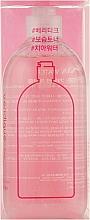 Духи, Парфюмерия, косметика Тонер для лица - Veridique Chia Water