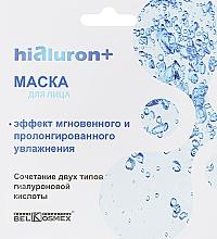Духи, Парфюмерия, косметика Маска для лица - BelKosmex Hialuron+ Mask
