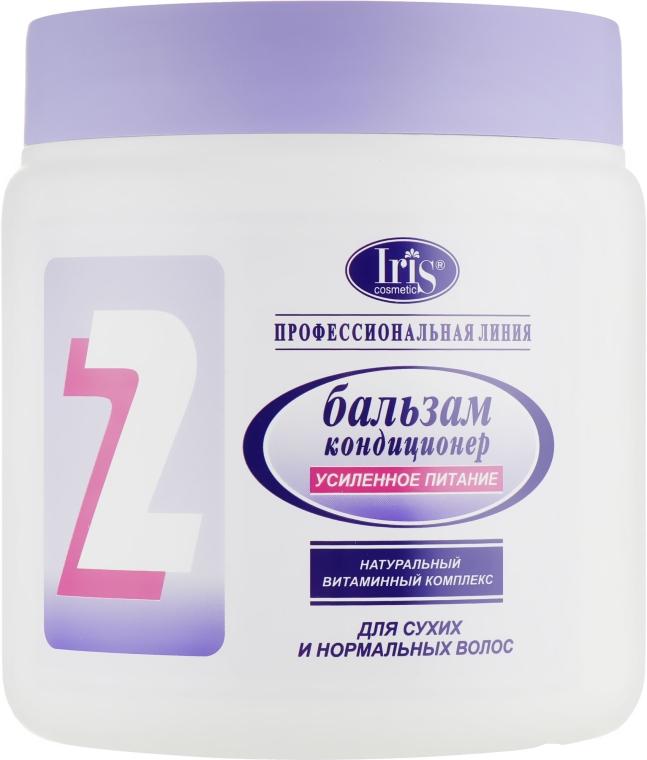 """Бальзам-кондиционер для волос №2 """"Усиленное питание"""" - Iris Cosmetic"""