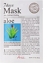"Духи, Парфюмерия, косметика Маска для лица ""Алоэ"" - Ariul 7 Days Mask Aloe"