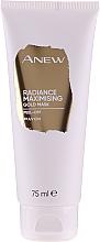 Духи, Парфюмерия, косметика Отшелушивающая маска для лица - Avon Anew Radiance Maximizing Peel-Off Gold Mask
