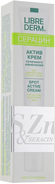 Актив-крем точечного нанесения для жирной кожи и кожи с акне Серацин - Librederm Spot Active Cream