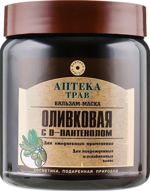 """Бальзам-маска """"Оливковая"""" с Д-пантенолом - Фабрика красоты Аптека трав"""