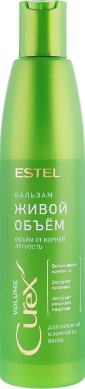 Бальзам для придания объема для жирных волос - Estel Professional Curex Volume