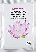 Духи, Парфюмерия, косметика Маска для лица с лотосом - Indian Henna Lotus Mask
