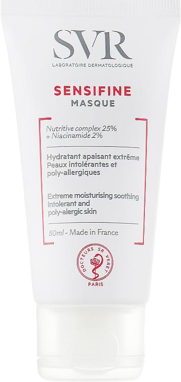 Увлажняющая и успокаивающая маска для чувствительной кожи лица - SVR Sensifine Masque