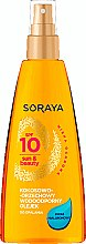 "Духи, Парфюмерия, косметика Солнцезащитное масло для тела ""Кокос-орех"" - Soraya Sun & Beauty Waterproof Coconut & Nut Oil SPF10"