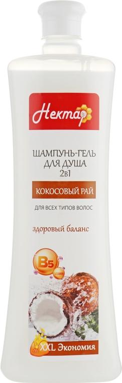 """Шампунь-гель для душа """"Кокосовая вода"""" - Aqua Cosmetics Нектар"""