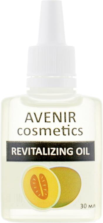 """Масло для кутикулы """"Дыня"""" - Avenir Cosmetics Revitalizing Oil"""