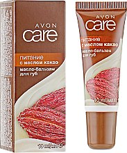 Масло-бальзам для губ с какао - Avon Care  — фото N1