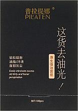 Духи, Парфюмерия, косметика Матирующие салфетки для лица - Pil'aten Papeles Matificantes Native Blotting Paper