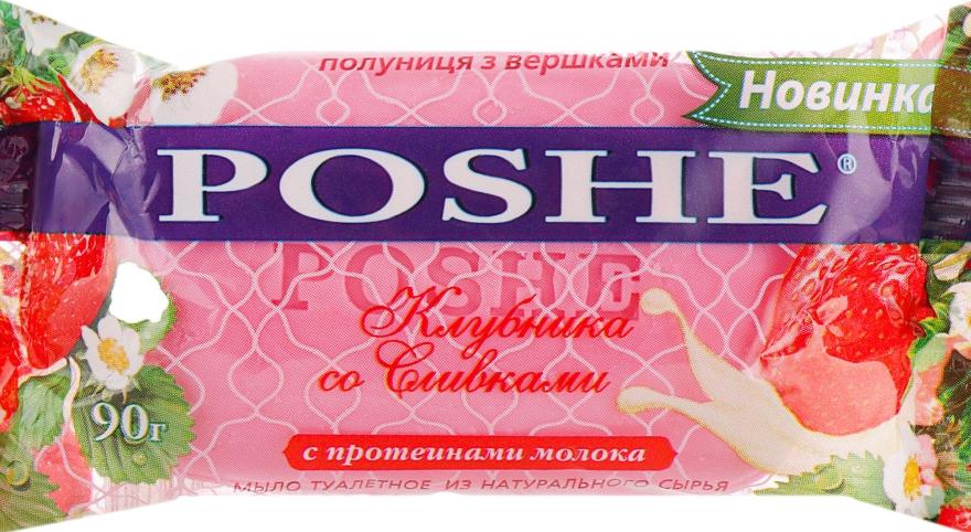 """Мыло туалетное твердое """"Клубника со сливками"""" - Poshe"""