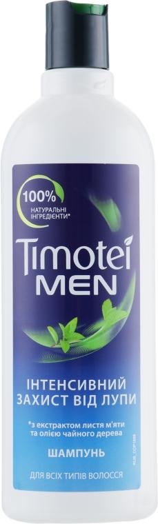 "Шампунь ""Против перхоти"" - Timotei"