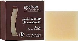 """Духи, Парфюмерия, косметика Натуральное мыло """"Жожоба и сезам"""" для чувствительной кожи - Apeiron Jojoba & Sesame Vegetable Oil Soap"""