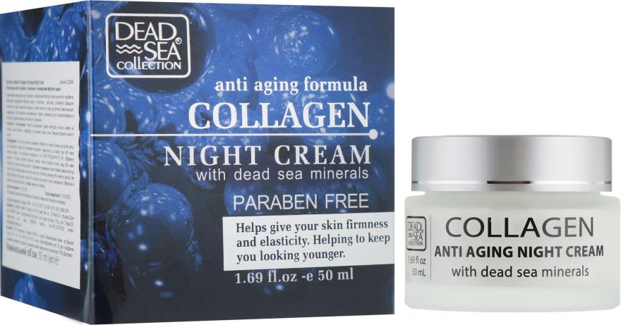 Ночной крем против старения с коллагеном и минералами Мертвого моря - Dead Sea Collection Anti Aging Formula Collagen Night Cream