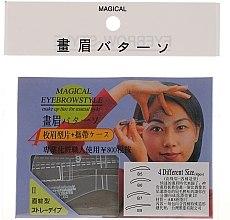 Духи, Парфюмерия, косметика Трафарет для бровей, размер В5, В6, В7, В8 - Magical Eyebrow Style