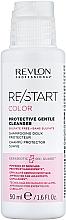 Духи, Парфюмерия, косметика Бессульфатный шампунь для окрашенных волос - Revlon Professional Restart Color Protective Gentle Cleanser