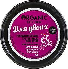 """Подарочный набор """"Body Weekend"""" - Organic Shop Organic Kitchen (b/scr/100ml+foot/cr/100ml+sh/gel/100ml+b/cr/100ml+h/cr/100ml) — фото N5"""