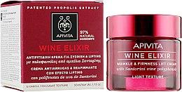Духи, Парфюмерия, косметика Крем-лифтинг против морщин - Apivita Wine Elixir Cream
