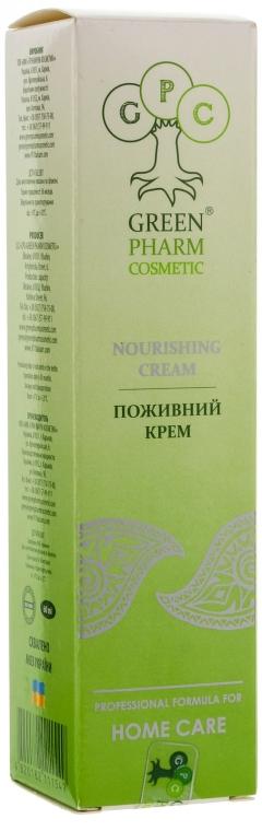 Питательный крем для лица - Green Pharm Cosmetic Nourishing Cream — фото N6