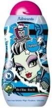 Духи, Парфюмерия, косметика Шампунь для волос с экстрактом масла оливы - Disney Monster High
