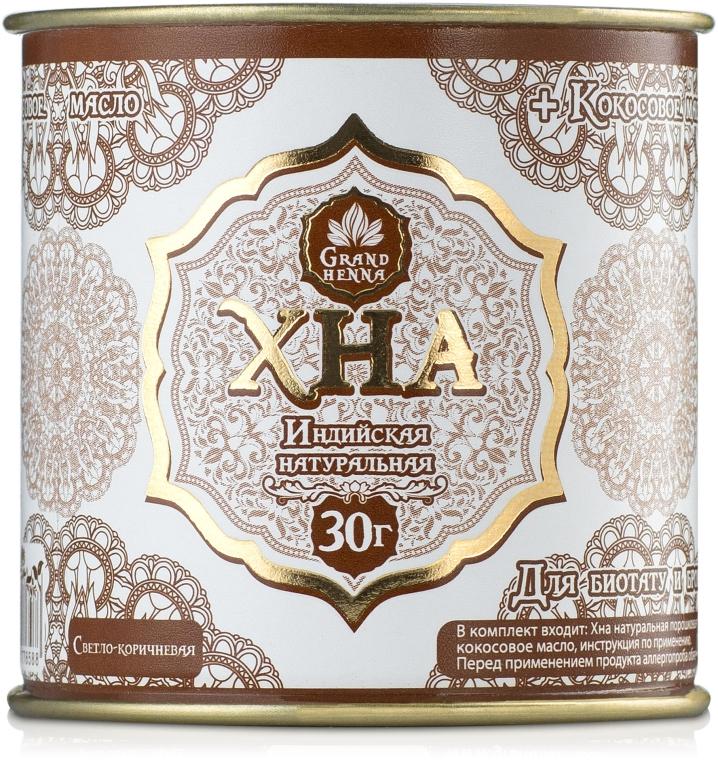 Хна для биотату и бровей, светло-коричневая - Grand Henna