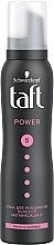 """Духи, Парфюмерия, косметика Пена-мусс для волос """"Power. Нежность кашемира"""", мегафиксация 5 - Taft Cashmere Power 5"""