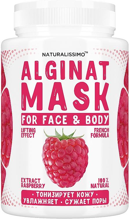 Альгинатная маска с малиной - Naturalissimoo Raspberry Alginat Mask