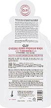 Энергизирующая тканевая маска с экстрактом ягод женьшеня для упругости кожи лица - CLIV Ginseng Berry Premium Mask — фото N2
