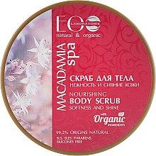 Духи, Парфюмерия, косметика Питательный скраб для тела «Нежность и сияние кожи» - ECO Laboratorie Body Scrub