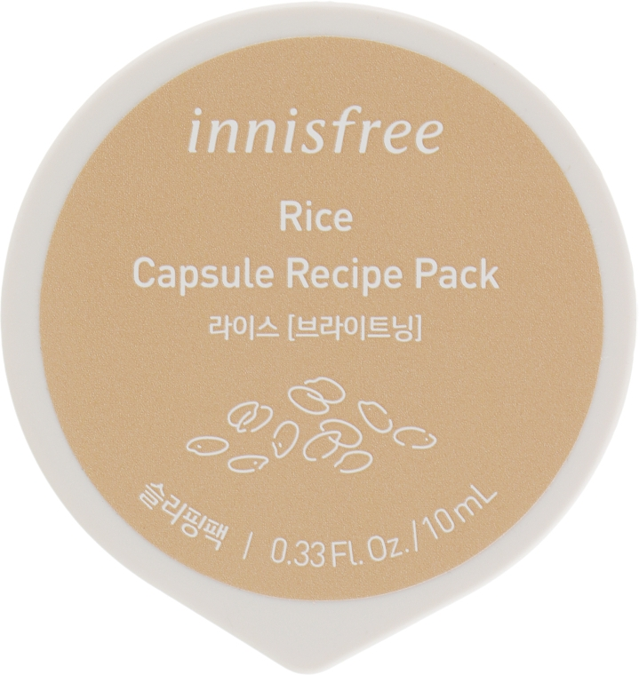 Мини-маска на основе экстракта риса - Innisfree Capsule Recipe Pack Rice