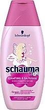 """Духи, Парфюмерия, косметика Шампунь&Бальзам """"Нежный и Бережный уход"""" - Schauma Kids Shampoo"""