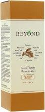 Аргановое масло - Beyond Argan Therapy Signature Oil — фото N2
