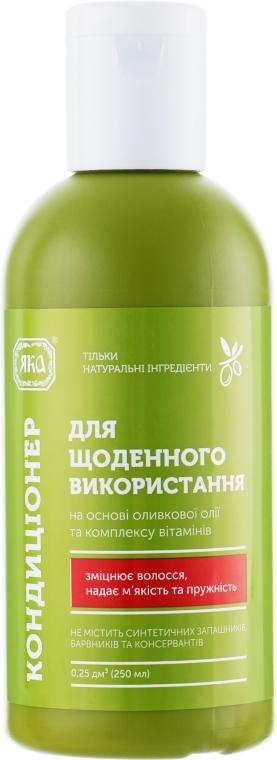 Яка - Кондиционер для ежедневного использования: купить по лучшей цене в Украине | Makeup.ua