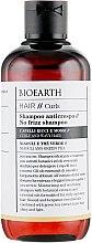 Духи, Парфюмерия, косметика Шампунь для вьющихся волос - Bioearth Anti-Frizz Shampoo