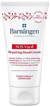 Парфумерія, косметика Крем для сухої, потрісканої шкіри рук - Barnangen SOS Vard Repairing Cream