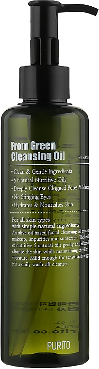 Гидрофильное масло - Purito From Green Cleansing Oil