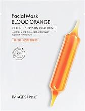 Духи, Парфюмерия, косметика Тканевая маска для лица с экстрактом цитруса юдзу - Images Blood Orange Facial Mask