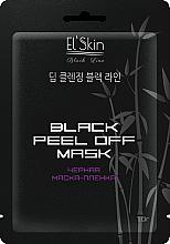Духи, Парфюмерия, косметика Черная маска пленка - Skinlite El'Skin Black Peel Off Mask