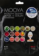 Духи, Парфюмерия, косметика Маска + сыворотка с экстрактом акулы - Beauty Face Mooya Bio Organic Treatment Mask + Serum