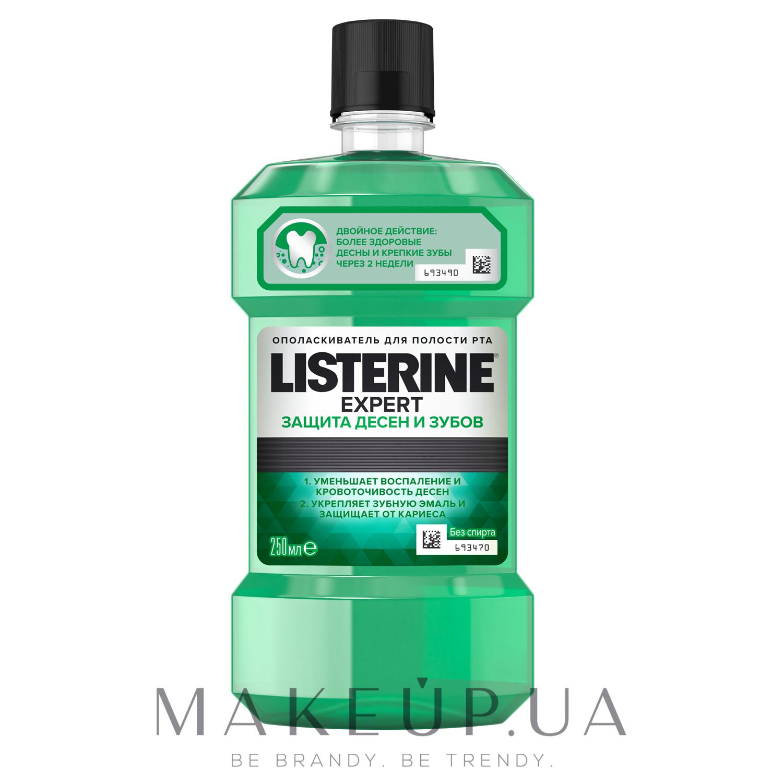 """Ополаскиватель для полости рта """"Защита десен и зубов"""" - Listerine Expert — фото 250ml"""