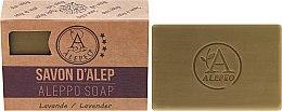 Духи, Парфюмерия, косметика Мыло алеппское с лавандой - Alepeo Aleppo Soap Lavender 8%