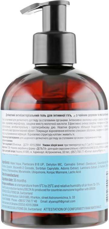 Деликатный антибактериальный гель для интимной гигиены с чайным деревом и экстрактом каннабиса - Cannabis Intim Gel — фото N2