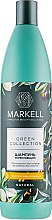 Духи, Парфюмерия, косметика Шампунь для волос укрепляющий - Markell Cosmetics Green Collection Shampoo