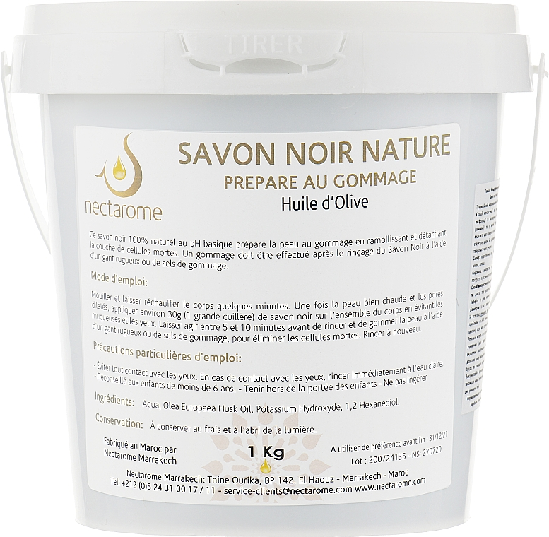 Гоммаж бельди природный - Nectarome Savon Noir Nature
