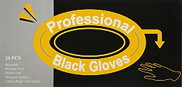 """Духи, Парфюмерия, косметика Перчатки из латекса """"Professional Black"""", большие - Comair"""