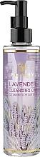 Духи, Парфюмерия, косметика Очищающее масло для лица с экстрактом лаванды - Pax Moly Lavender Cleansing Oil